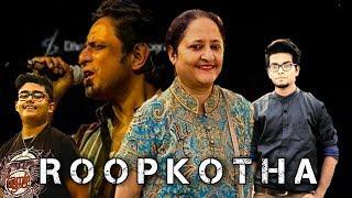 ROOPKOTHA ALBUM ||Roopkotha Akhono Bache SONG|| ||MONICA BASU|| BY UN USED ROCK
