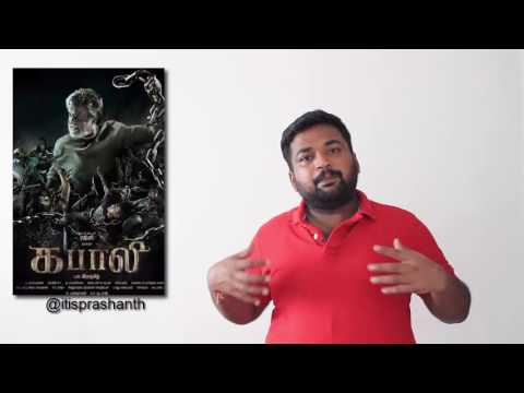 Kabali - An Apology and an Explanation