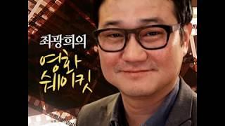 [0710 시네톡톡 별도] '숙희' 채민서 배우, 양지은 감독