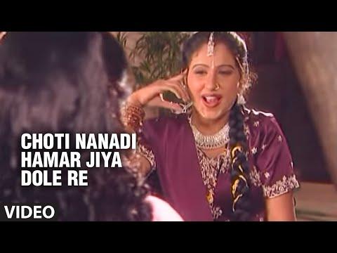 Xxx Mp4 Choti Nanadi Hamar Jiya Dole Re Bhojpuri Video Song Kekra Se Kahan Mile Jala 3gp Sex