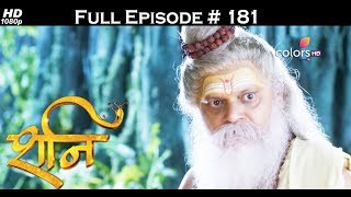 Shani - 17th July 2017 - शनि - Full Episode (HD)