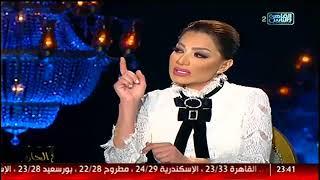 شيخ الحارة| لقاء الإعلامية بسمة وهبه مع د.توفيق عكاشة| الحلقة الكاملة 11 يونيو