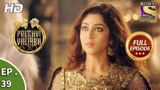 Prithvi Vallabh - Ep 39 - Full Episode - 27th May, 2018