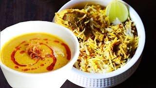 Biryani Ka Salan | Biryani Curry | Indian Curry | Onion Curry For Biryani @ Guru's Cooking