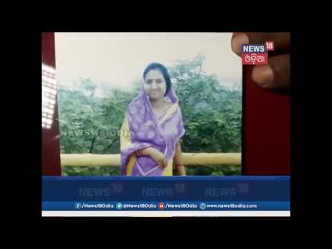 Xxx Mp4 Police Failed To Find Missing Woman In Nakchi Angul News18 Odia 3gp Sex