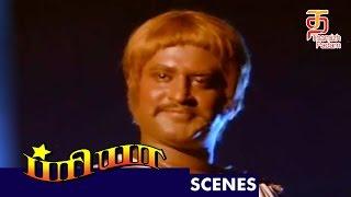 Rajinikanth Intro Scene | Priya Tamil Movie Scenes | Rajinikanth | Sri Devi | Thamizh Padam