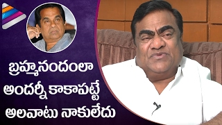 Babu Mohan Shocking Comments on Brahmanandam | Actor Babu Mohan Latest Interview | Telugu Filmnagar