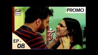 Zakham Episode - 08 - ( Promo ) - ARY Digital Drama