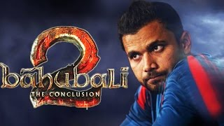 #Mash As Baahubali - Baahubali 2 Trailer | Mashrafe Bin Mortaza
