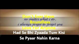 Aitbaar Nahin Karna With English Subtitles&Lyric