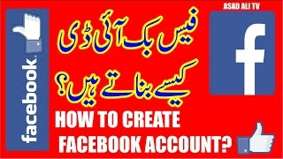 How to Create Facebook Account Hindi/Urdu