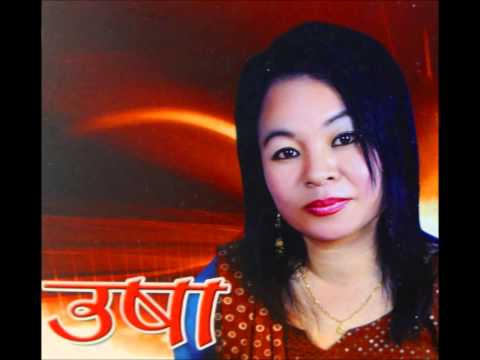 सोइ सोइल/Soi Soila - Usha Rai