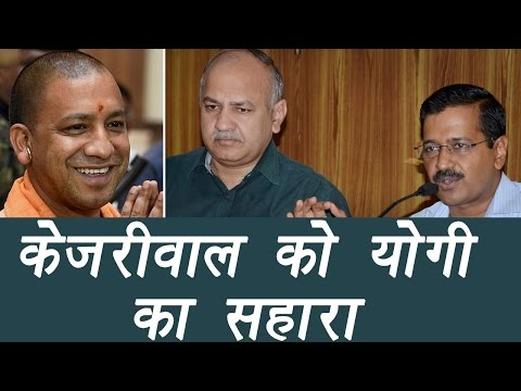 Arvind Kejriwal' government to copy Yogi Aadityanath's leave formula | वनइंडिया हिन्दी