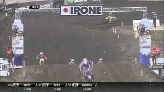 MXGP of Patagonia Argentina MXGP Full Qualifying Race 2015 - motocross