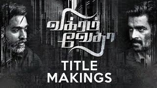 Vikram Vedha - Title Making - Photoshop Tutorial