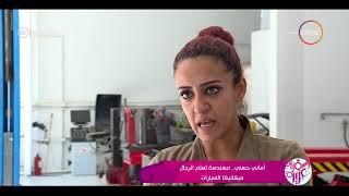 السفيرة عزيزة - أماني حسني .. مهندسة تعلم الرجال ميكانيكا السيارات