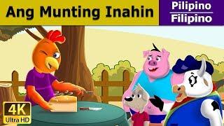 Ang Munting Pulang Inahing Manok | Kwentong Pambata | Mga Kwentong Pambata | Filipino Fairy Tales