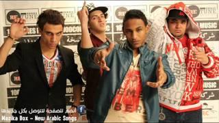 """مهرجان فى حاجه مش مظبوطة """"المدفعجية"""" توزيع جديد"""