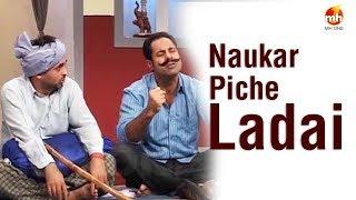 Naukar Piche Ladai    Bhagwant Mann   Jugnu Haazir Hai