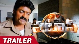 'Patas Trailer' | 'Pataas Theatrical Trailer' | 'Patas New Trailer' | Kalyan Ram - Gulte.com