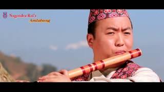 Nagendra Rai's AMLABUNG Music Video || Bansuri - Semi Folk Tune Eastern Of Napal ||  2017