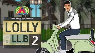 Jolly LL.B 2 || Akshay Kumar , Huma Qureshi ||spoof || CCA