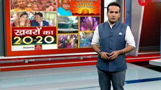 Khabar 20-20: Wedding gift parcelled from Raipur explodes, groom and his grandmother killed