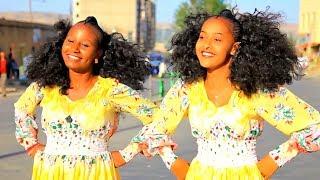 Legesse Hailemariam - Selam Eyu Gezmna | ሰላምዩ ገዝምና - New Ethiopian Tigrigna Music (Official Video)