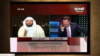 محمد العريفي يفحم طونى خليفه بسبب سؤاله عن جهاد النكاح فى سوريا