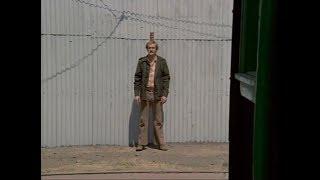 Ongewenste Vreemdeling (1974)