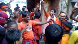 Krishna bhol bam