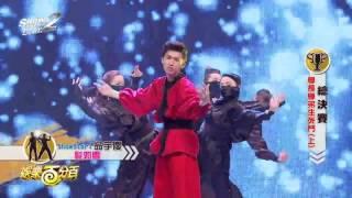 20160428 Show Star總決賽1_宇慶部分