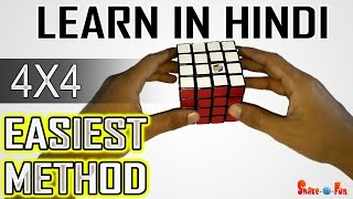 How To Solve 4x4 Rubik's Cube (IN HINDI) | Beginners method | Including Learning Techniques