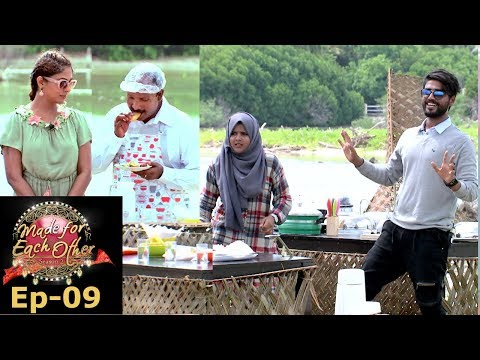 Xxx Mp4 Made For Each Other I S2 EP 09 I Minicoy Cooking Challenge I Mazhavil Manorama 3gp Sex