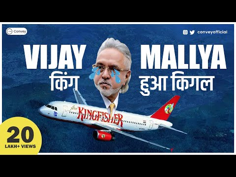 Xxx Mp4 The Rise And Fall Of Vijay Mallya Case Study In Hindi 3gp Sex