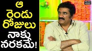 Rao Ramesh Funny Interview | Chal Mohana Ranga Movie Team Funny Interview | Telugu Panda
