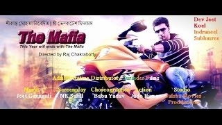 Bangla New Kolkata Superhit Movie Mafia