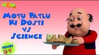 Motu Patlu Ki Dosti vs Science - Motu Patlu in Hindi - 3D Animation Cartoon -As on Nickelodeon