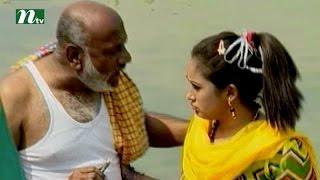 Bangla Natok - Ronger Manush | Episode 44 | A T M Shamsuzzaman, Bonna Mirza, Salauddin Lavlu l Drama