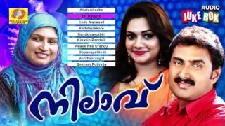 Nilaavu | നിലാവ് | Latest Malayalam Mappilapattukal 2017 | Mappila Album