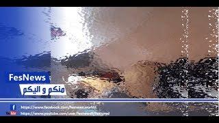 تفاصيل خطيرة في قضية فيديو الحمام…ماشي ف تافراوت