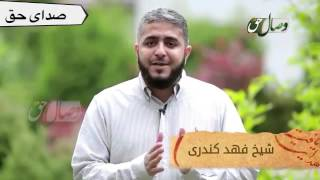داستان مسلمان شدن ( عبدالله نیکولا ) به واسطه تحقيق قرآن كريم // صداى حق