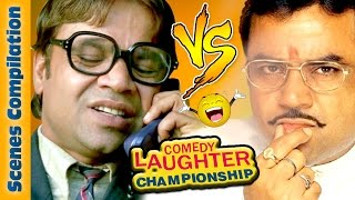 Rajpal Yadav Comedy Scenes Vs  Paresh Rawal Comedy Scenes {HD} - 1 - Comedy Laughter Championship