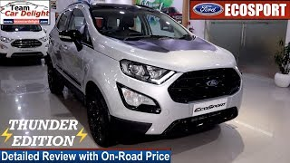 New Ecosport Thunder Edition Detailed Review With On Road Price   Ecosport Thunder Edition 2019