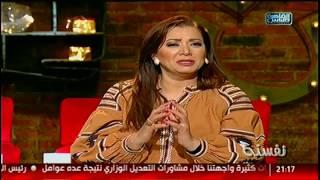 نفسنة  إنتصار:  ده السبب اللى بيخليني أحب المدير الراجل!