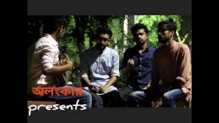Modhur Modhur kotha koiya ft Ukulele By অলংকার