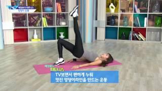 KNN 예정화 피트니스   엉덩이 라인 만들기   힙업 운동   애플힙   hip up line  HD 1080