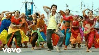 Vettaikaaran - Naan Adicha Video | Vijay