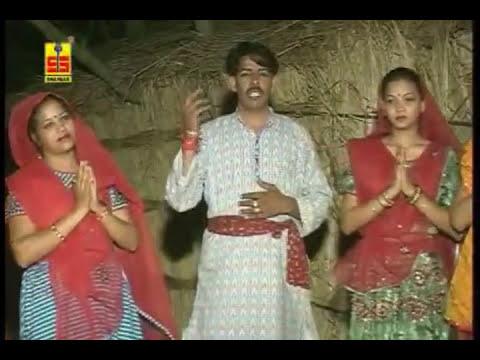 Hansa Chhod Kapat Ne {Kabirdas Maharaj Hit Song} Album: Guru Mahima Bhajan Mala