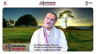 Auxilary causes of shabdabodha (SKT-MA)
